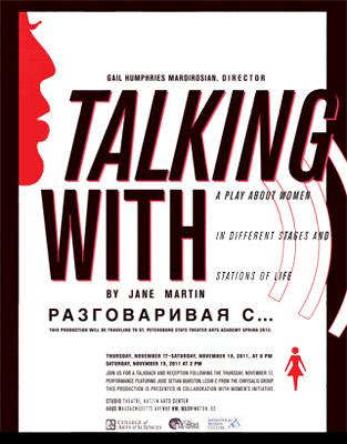 'Talking With' at American University's Department of Performing Arts