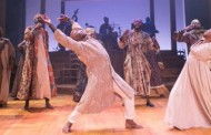 Theatre Review: 'Black Nativity' at Theater Alliance