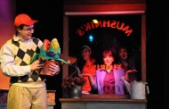 Little Shop of Horrors at Damascus Theatre Company