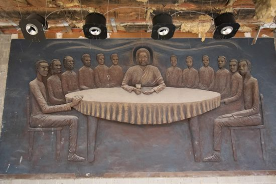News: Acting Studio Conservatory Discovers 40-Year-Old Mural of an  All-Black Last Supper by D.C. Artist Akili Ron Anderson
