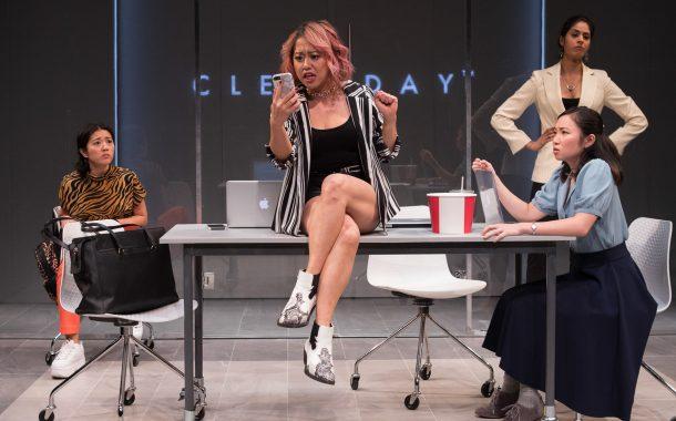 Theatre Review: 'White Pearl' at Studio Theatre